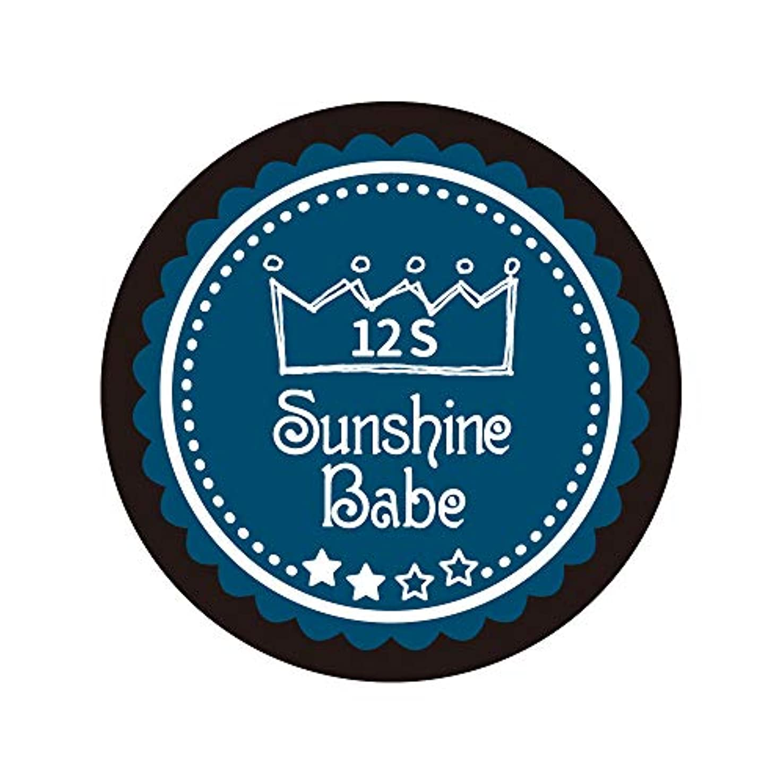 肯定的素晴らしい請求書Sunshine Babe カラージェル 12S セイラーブルー 2.7g UV/LED対応