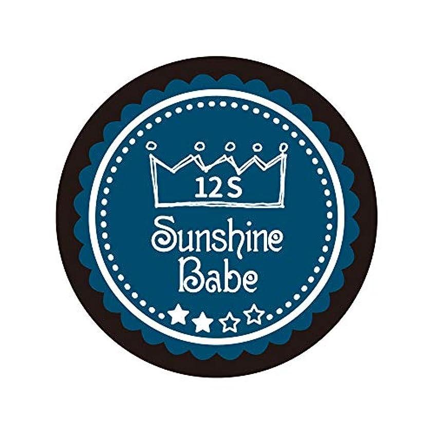 たるみ限界モーターSunshine Babe カラージェル 12S セイラーブルー 2.7g UV/LED対応