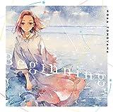 【Amazon.co.jp限定】Beginning(+1) (ジャケット絵柄ポストカード付)