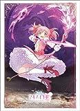 ブシロードスリーブコレクション ハイグレード Vol.1906 マギアレコード 魔法少女まどか☆マギカ外伝『鹿目まどか』