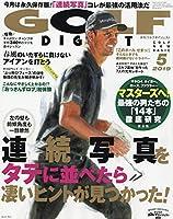 ゴルフダイジェスト 2019年 05 月号 [雑誌]