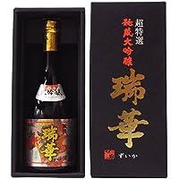 クンチョウ酒造 瑞華 (ずいか) 大吟醸 720ml アルコール分 15度 箱入 [大分県]