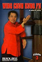 Wing Chun Kung Fu With William M Cheung 3 [DVD] [Import]