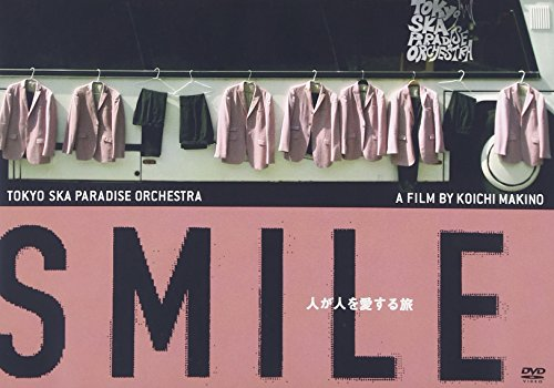 SMILE~人が人を愛する旅~ [DVD]
