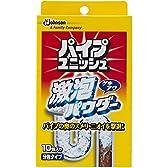 パイプユニッシュ 排水口・パイプクリーナー 激泡パウダー 粉末タイプ 21g×10包