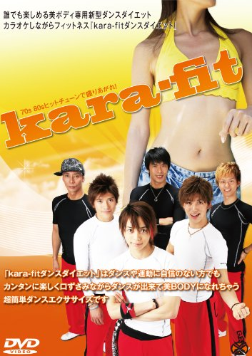 kara-fitダンスダイエット・3枚組コンプリートセット [DVD]