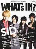 WHAT'S IN? (ワッツ イン) 2013年 1月号