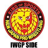"""新日本プロレスリング """"IWGP SIDE"""""""