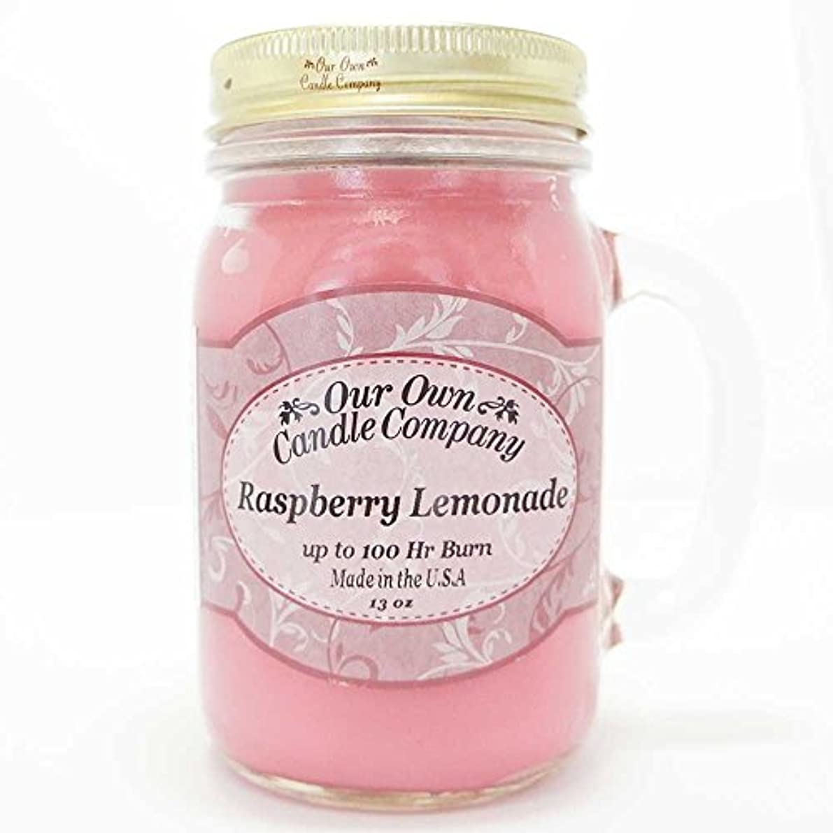 立場保守的腸Our Own Candle Company メイソンジャーキャンドル ラージサイズ ラズベリーレモネード OU100096