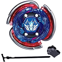 JJQ-TOYS Beyblade Beyblades High Performance Master Wing Pegasis/Pegasus 90WF 4D System + Luncher BB-105