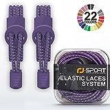 RJ-Sport 靴紐 ゴム 靴ひも 伸びる靴紐 くつひも 靴紐 結ばない 靴の着脱を簡単に! 伸縮するワンタッチ靴ひも ゴム/靴の頻繁な着脱、ウォーキング、お子様、高齢者、手先の不自由な方 一足分 (紫と斑点)