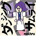 ダンシング☆サムライ
