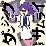 ダンシング☆サムライ 画像