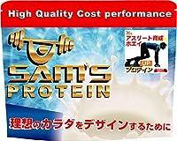 サムズプロテイン ホエイプロテイン アスリート 育成プロテインUP 3kg リッチストロベリー味