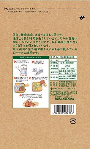 『大井川茶園 茶工場自慢の深蒸し掛川茶 徳用 300g』の1枚目の画像