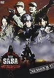 DVD SABA SURVIVAL GAME SEASONII #3【通常版】の画像