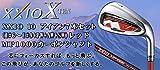 DUNLOP(ダンロップ) XXIO X ゼクシオ10 レッドカラー アイアン (7本セット #6~#9+PW+AW+SW) MP1000 カーボンシャフト メンズゴルフクラブ 右利き用 (FLEX-SR)