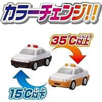 カラーズ Vシリーズ V01 パトカー/タクシー