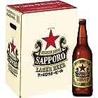サッポロ ラガービール大瓶セット [ 瓶 633ml×6本 ]