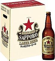 【父の日/中元/贈り物】サッポロ ラガービール大瓶セット [ 瓶 633ml×6本 ]