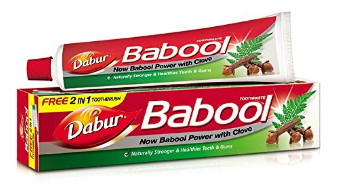 ベジタリアン広大な過半数Dabur Babool Toothpaste 80 Grams - India