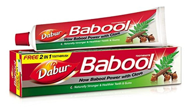 道を作る参加者ばかDabur Babool Toothpaste 80 Grams - India