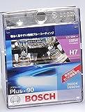 ボッシュ BOSCH HB-PQH7W ハロゲンバルブ プラス(+)90 H7 12V 55W