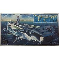 バンダイ 宇宙空母ブルーノア BLUE NOAH (旧バンダイ)