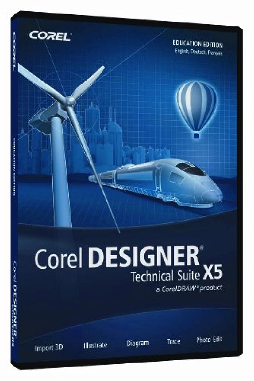 飢饉勢いラブCorel DESIGNER TECHNICAL SUITE X5 Windows デザイン ソフトウェア ◆アカデミック版◆並行輸入品◆