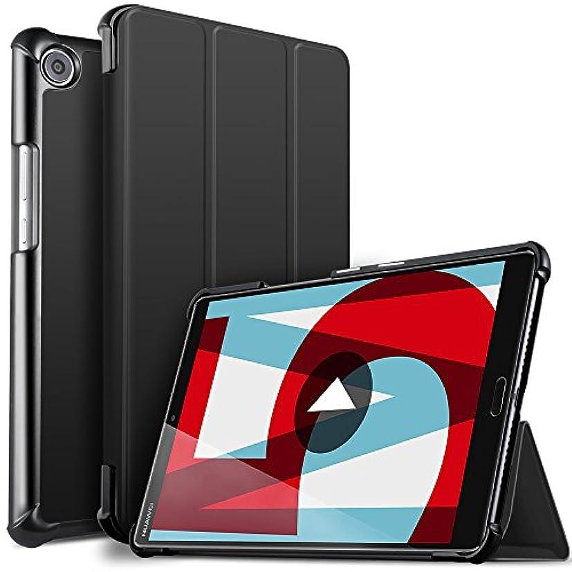 内陸パンダ無IVSO Huawei MediaPad M5 8.4 タブレット ケース 新型 Huawei 8.4インチ MediaPad M5 8.4 スタンド機能付き 保護ケース 三つ折 マグレット開閉式 薄型 超軽量 全面保護型 Huawei 8.4型 スマートケース ブラック