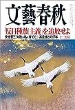 ムン・ジェイン「徴用工裁判の判決は合理的な判断となる」と安倍総理に言っていた……日本がムン・ジェインを信頼できなくなっていった理由がこちら