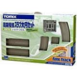 TOMIX Nゲージ 高架複線スラブ大円セット HD-SLパターン 91079 鉄道模型 レールセット
