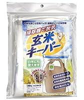 玄米キーパー 圧縮保存袋 20kg用 1枚