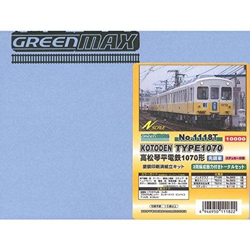 Nゲージ 1118T 高松琴平電鉄1070形2両編成動力付きトータルセット (塗装済車両キット)