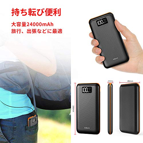 Aikove モバイルバッテリー 大容量 24000mAh 急速充電 2USB入力ポート(2.4A+2.4A) 3USB出力ポート (2.4A+2.4A+2.4A) 三台同時充電でき iPhone/iPad/Android各種対応 地震/災害/旅行/出張/アウトドア活動などに大活躍 7枚目のサムネイル