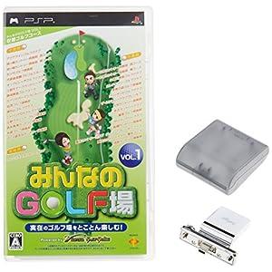 みんなのGOLF場 Vol.1(GPSレシーバー同梱版) - PSP