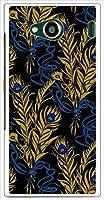 sslink V03 URBANO ハードケース ca628-1 羽 レトロ ポップ クジャク 孔雀 スマホ ケース スマートフォン カバー カスタム ジャケット au