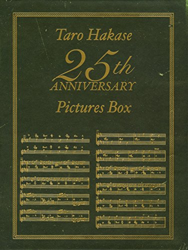 Taro Hakase 25th ANNIVERSARY  Pictures Box [DVD]