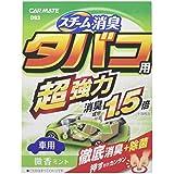 カーメイト 車用 除菌消臭剤 スチーム消臭 超強力 タバコ用 置き型 微香 ミント 安定化二酸化塩素 20ml D93