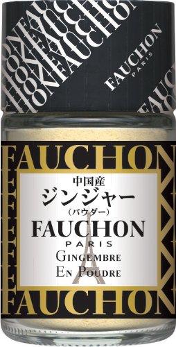 FAUCHON ジンジャー(パウダー) 中国産 21g