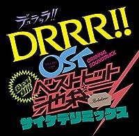 DURARARA!! ORIGINAL SOUDTRACK BEST HIT IKEBUKURO PSYCHEDELIMIX by ANIMATION(O.S.T.) (2011-02-23)