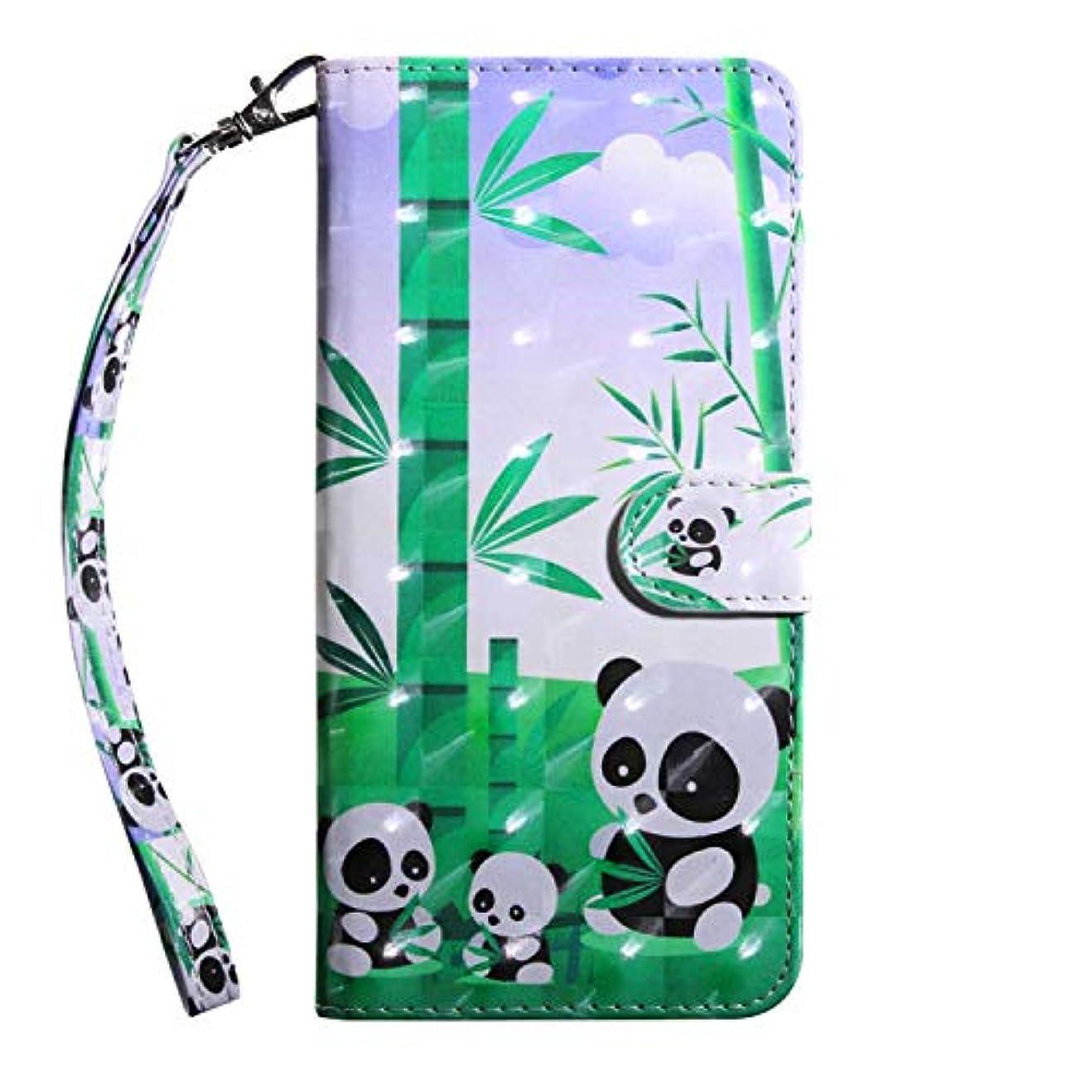 若さ高齢者既にCUSKING Sony Xperia L1 ケース 手帳型 財布型カバー Sony Xperia L1 スマホカバー 磁気バックル カード収納 スタンド機能 エクスペリア レザーケース –パンダ