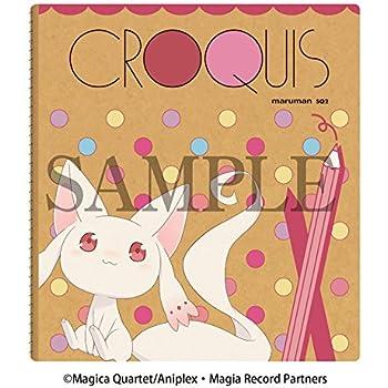 マギアレコード 魔法少女まどか☆マギカ外伝 小さなキュゥべえ柄 クロッキーブック