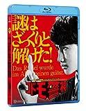 コドモ警視 Blu-ray BOX[Blu-ray/ブルーレイ]