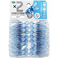 オーエ ポリカ 洗濯ピンチ ブルー 5.5×3.4×1.3cm 強化プラスチック使用 16個入