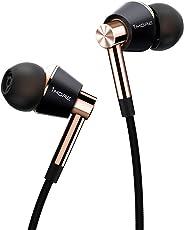 1MORE トリプルドライバー ハイレゾ音源対応 Hi-Res イヤホン ステレオ Hi-Fiサウンド 高音質 ビジュアルグランプリ(VGP) 高遮音性 ノイズ遮断 カナル型 有線 リモコン・マイク付 カナル型 iPhone/iPad/Androidなどに対応 E1001(ゴールド)