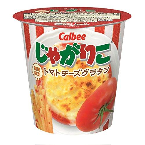 カルビー じゃがりこ トマトチーズグラタン 52g×12個