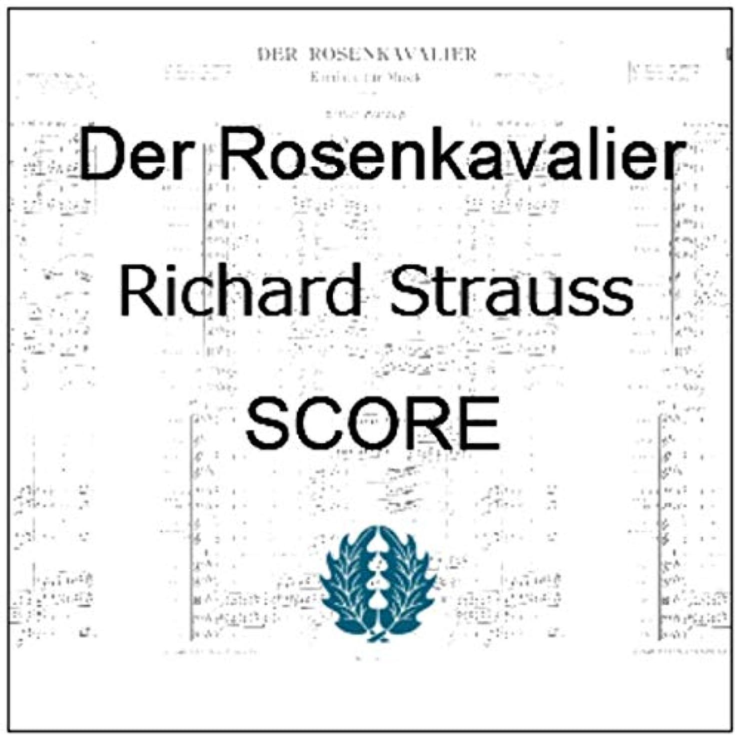 楽譜 pdf オーケストラ スコア リヒャルト?シュトラウス ばらの騎士