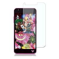 【 スマホ 強化 ガラス フィルム 】DM-02H ドコモ スマートフォン Disney Mobile on DOCOMO DM02H 液晶保護 強化ガラス フィルム 透明クリア 98% 高透過率 9H硬度 2.5D丸いエッジ 極薄0.26MM 気泡ゼロ 耐衝撃 飛散防止 貼り付け簡単 指紋防止 貼り付けセット充実