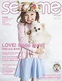 sesame (セサミ) 2018年 03 月号 [雑誌]